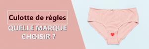 Culotte de règles : Quelle marque choisir ?